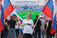 Футбол на большом экране в Тульском кремле, Фото: 26