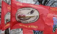 Митинг, посвященный 27-летию вывода войск из Афганистана, Фото: 13