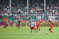 Арсенал-Локомотив 2:0, Фото: 106