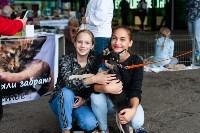 Благотворительный фестиваль помощи животным, Фото: 9
