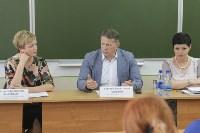 Встреча в МБОУ ВОШ, Фото: 1