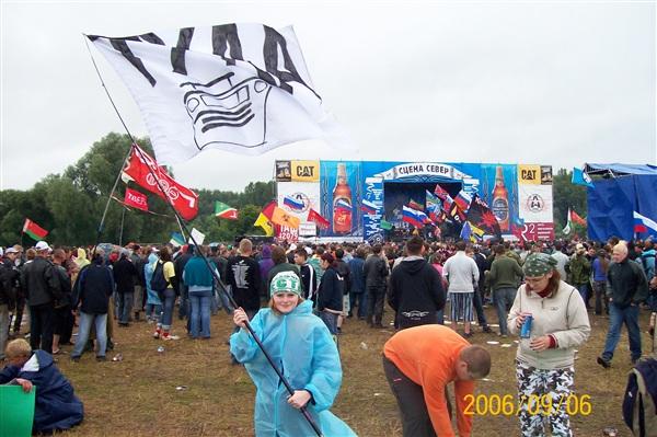 Нашествие 2006