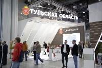 Международный инвестиционный форум в Сочи, Фото: 8