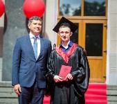 Магистры ТулГУ получили дипломы с отличием, Фото: 96