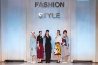 Фестиваль Fashion Style 2017, Фото: 64