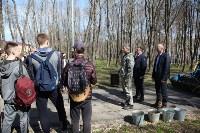 Посадка деревьев в Комсомольском парке, Фото: 15