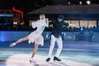 Оксана Домнина и Роман Костомаров в Туле, Фото: 55