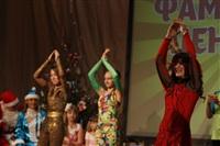 Конкурс-фестиваль «Фамильные ценности – 2013», Фото: 2