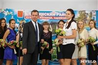 Дмитрий Медведев вручает медали выпускникам школ города Алексина, Фото: 22