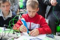 Первый IT-фестиваль в Туле, Фото: 97