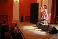 Концерт Юлии Савичевой в Туле, Фото: 67