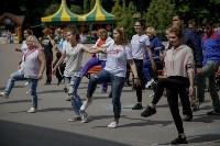 Фитнес-зарядка в парке, Фото: 38