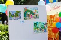 Центральный парк Тулы отметил день рождения , Фото: 65