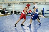 Турнир по боксу памяти Жабарова, Фото: 140