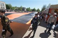 "По Туле прошла колонна ""Бессмертного полка"", Фото: 270"