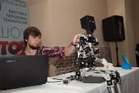 Открытие шоу роботов в Туле: искусственный интеллект и робо-дискотека, Фото: 47
