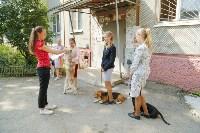 Фитнес-центр «Собака-Улыбака» в Туле: человек собаке – хендлер, Фото: 4