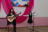 В Туле подведены предварительные  итоги фестиваля детского творчества «Твоя премьера» , Фото: 3