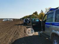 Падение самолета в Каменском районе , Фото: 3