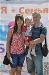 Мама, папа, я - лучшая семья!, Фото: 292