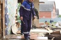 Снос цыганских домов на Косой Горе, Фото: 32