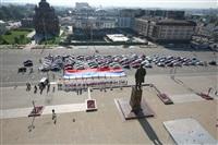 Автопробег на День российского флага, Фото: 27
