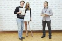 В Туле прошел конкурс программистов TulaCodeCup 2014, Фото: 4