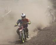 Юные мотоциклисты соревновались в мотокроссе в Новомосковске, Фото: 140