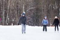 Зимний парк, Фото: 4