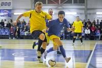 Кубок сборных дивизионов - 2016, Фото: 95