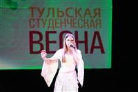 """""""Студенческая весна - 2014"""", Фото: 3"""