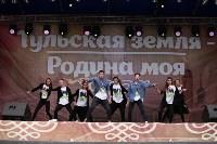Танцевальный фестиваль на площади Ленина. 13.09.2015, Фото: 9