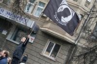 «Русский марш». 4 ноября 2013 года, Фото: 6