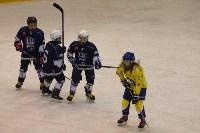 Международный детский хоккейный турнир EuroChem Cup 2017, Фото: 37