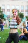 ColorFest в Туле. Фестиваль красок Холи. 18 июля 2015, Фото: 103