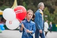 Школодром-2017, Фото: 56