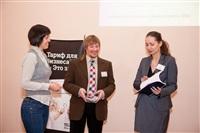 Tele2 и «А-Консалтинг» наградили самых активных выпускников тренинг-программы, Фото: 21