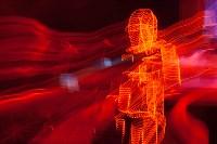 """Группа """"Пикник"""" в Туле, Фото: 30"""