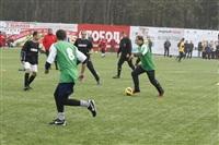 Полным ходом идет розыгрыш кубка «Слободы» по мини-футболу, Фото: 1