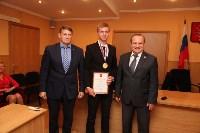 Юрий Цкипури и Евгений Авилов наградили команды Лицея №2., Фото: 28