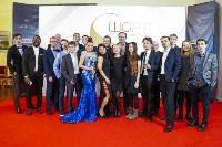 Кинофестиваль Шорты-2017, Фото: 117