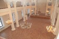 Реставрация Дома офицеров и филармонии. 10.01.2015, Фото: 26