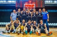 Баскетболисты «Новомосковска» поборются за звание лучших в России, Фото: 34