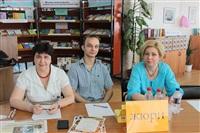 Чемпионат по чтению вслух в ТГПУ. 27.05.2014, Фото: 2