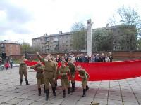 В Туле прошли митинги памяти  , Фото: 11