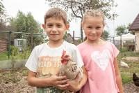 Семья Елены и Василия Кучерявых, Фото: 23