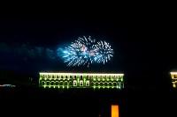 """Концерт группы """"А-Студио"""" на Казанской набережной, Фото: 121"""