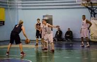 Тульская Баскетбольная Любительская Лига. Старт сезона., Фото: 31