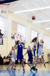 Женский баскетбол, Фото: 23