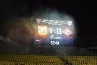 «Арсенал» Тула - «Спартак-2» Москва - 4:1, Фото: 104